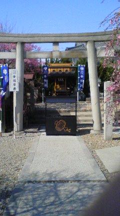 三大天神社巡り:山田天満宮